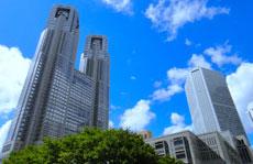 Photo_TokyoMetropolitanBuilding