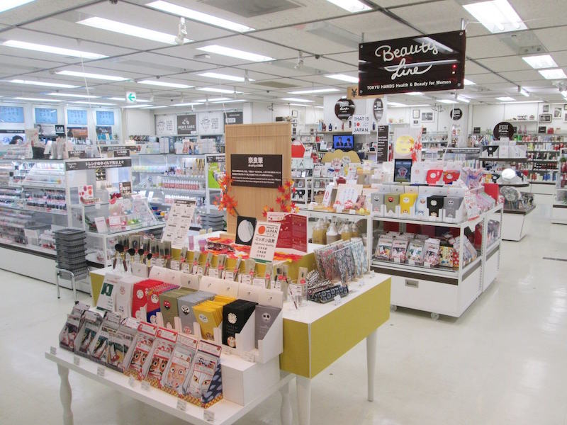 Tokyu Hands (Shibuya) | The Expat's Guide to Japan