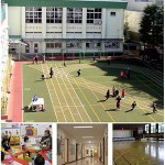 Jingumae International Exchange School