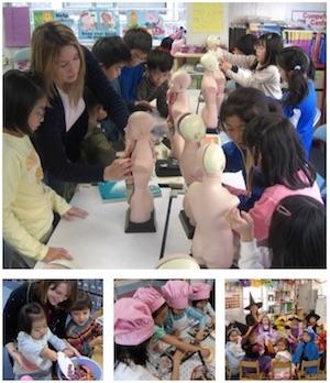 Photos_KanagawaIntlSchool
