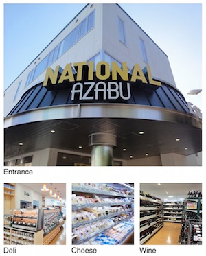 Photos_NationalAzabu