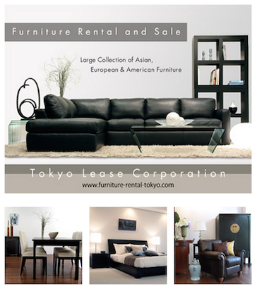 Tokyo Lease Corporation The Expat S Guide To Japan