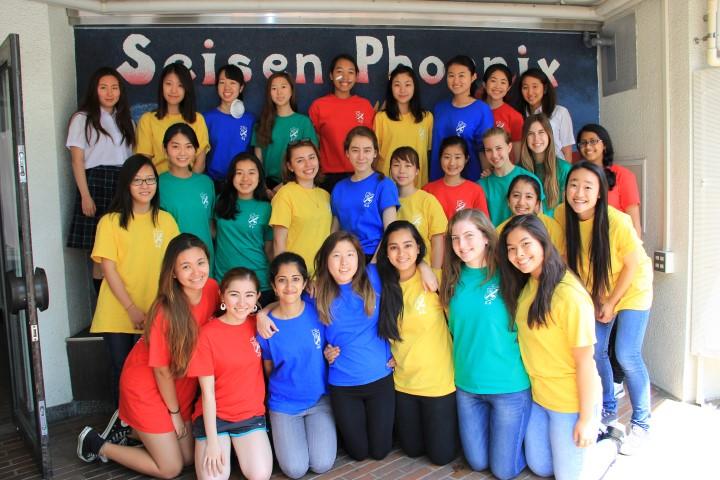 Seisen International School (Small)