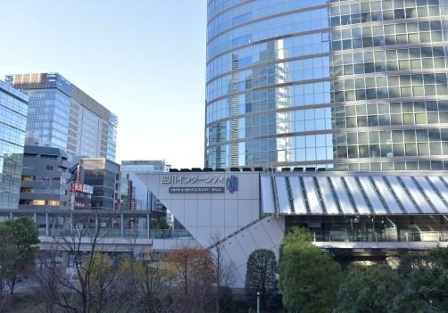 Shinagawa East Clinic (Custom)