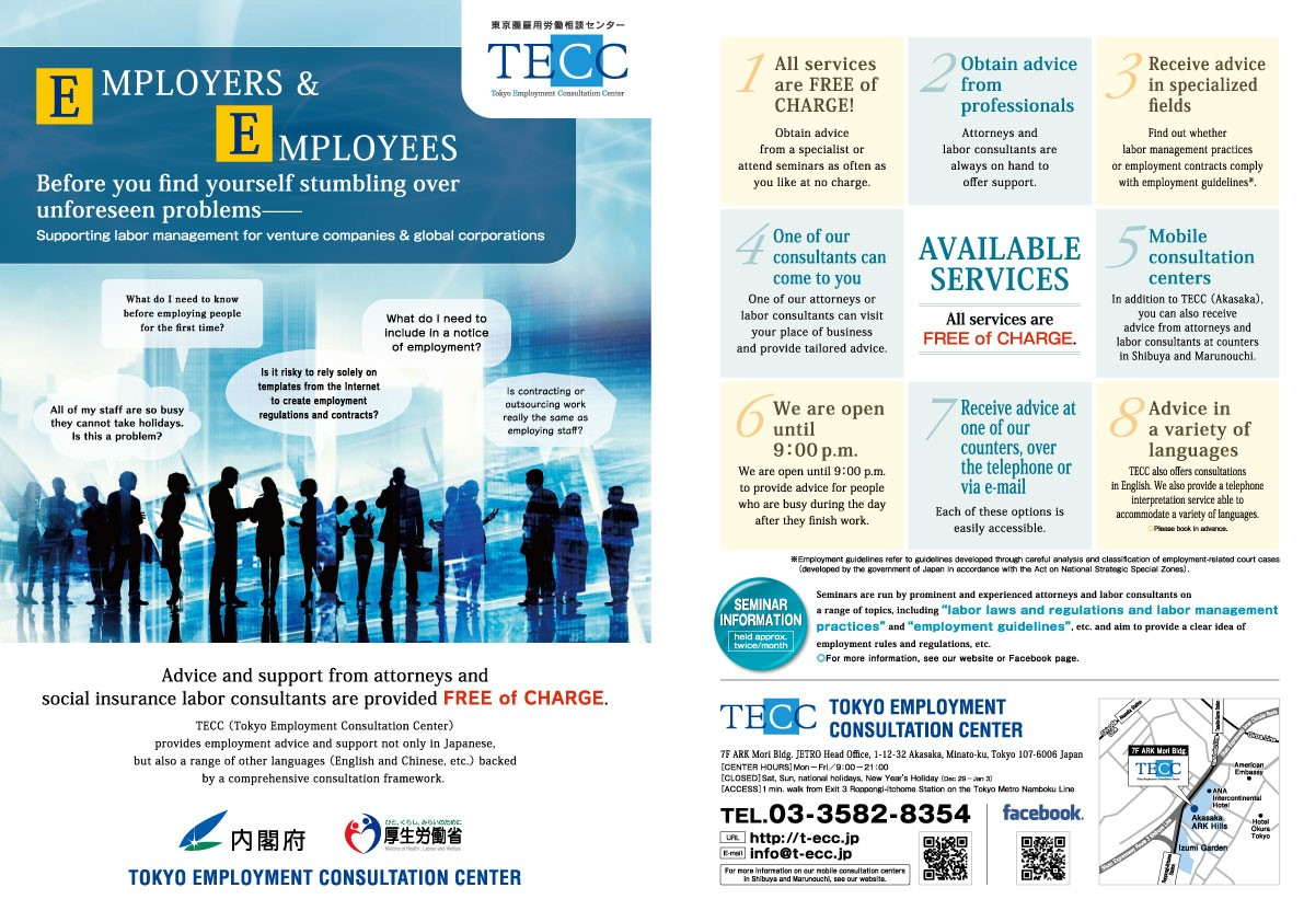 Free support service to prevent employment-related issues in Japan