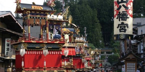 Takayama Festival (Fall)