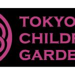 Tokyo Children's Garden