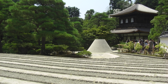 World Heritage: Ancient Kyoto