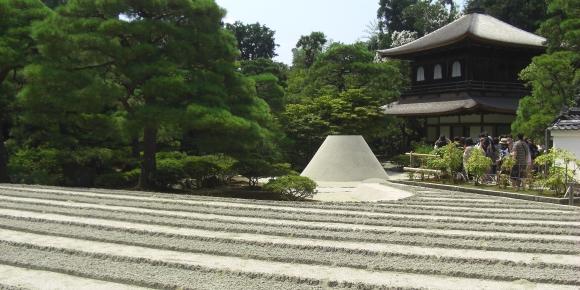 World Heritage: Ancient Kyoto