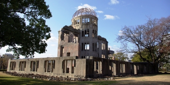 World Heritage: Genbaku Dome