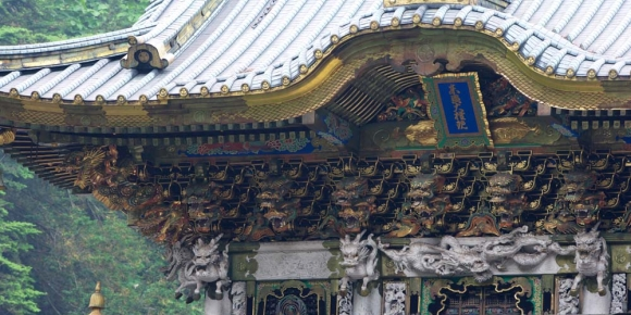 World Heritage: Nikko