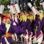Kōchi Yosakoi Festival