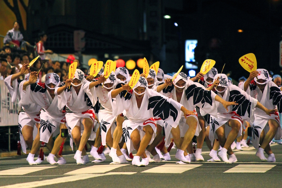 (Men dancing otoko-odori)