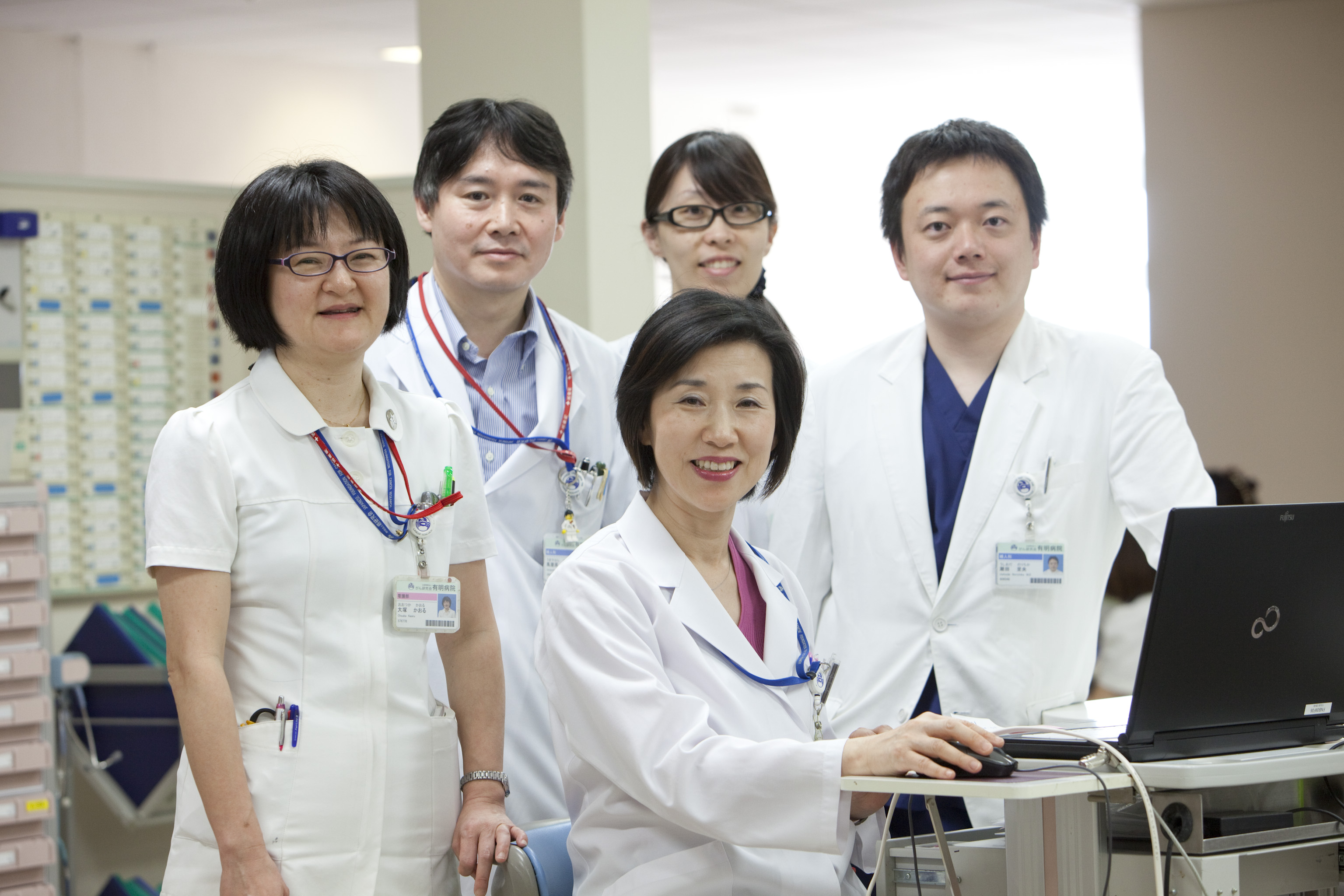 cancer institute staff