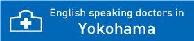 doctors-hospitals-yokohama