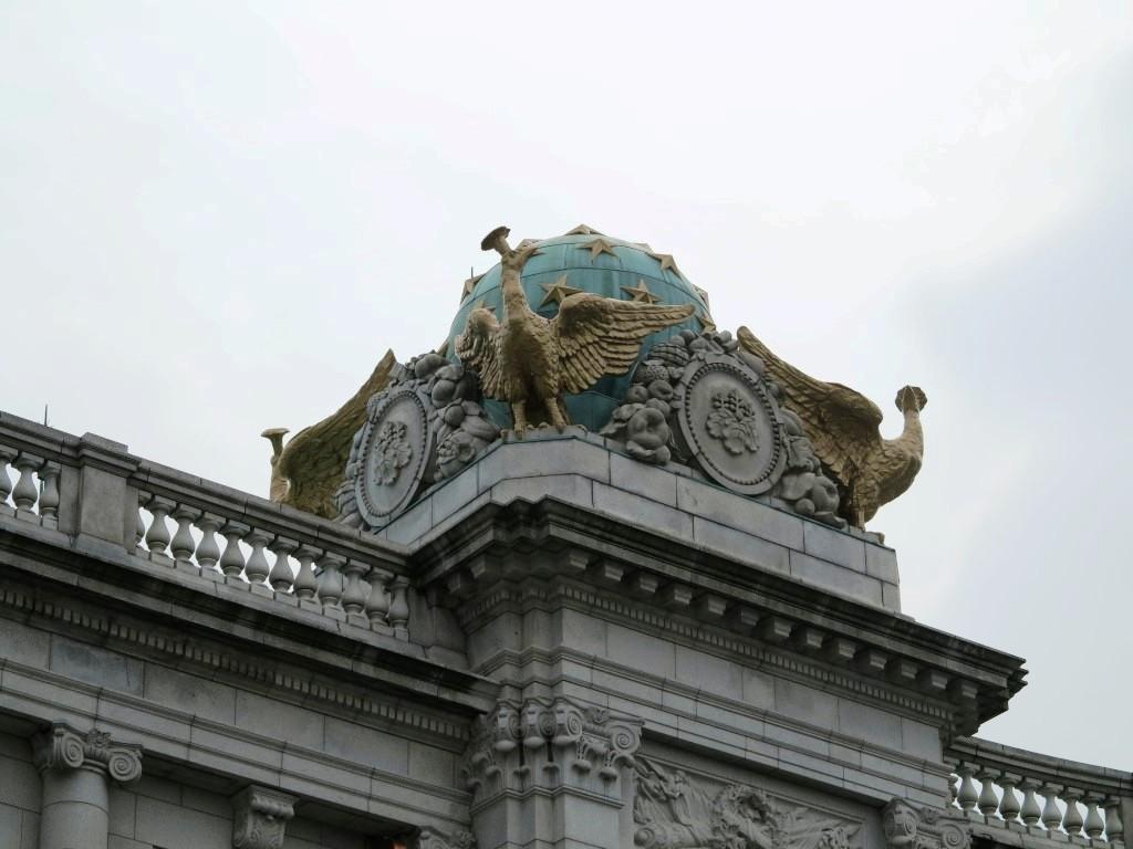 Geihinkan Roof