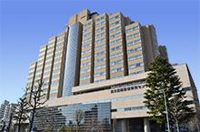 ncgm hospital
