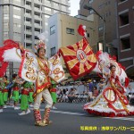 Asakusa Samba Carnival Parade Contest